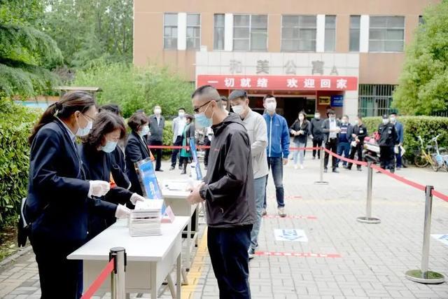 济宁职业技术学院举办2020年春季学期开学工作模拟演练
