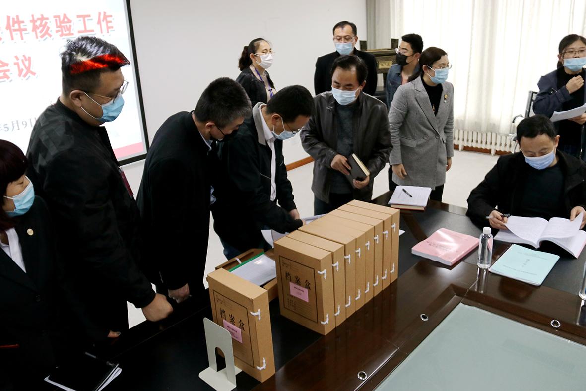 济南大学泉城学院顺利通过市级开学条件核验