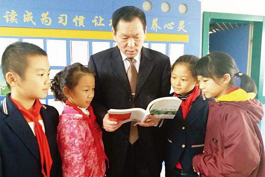 爱心育人  书香怡人——记济南市优秀班主任、青龙街小学班主任王玉河