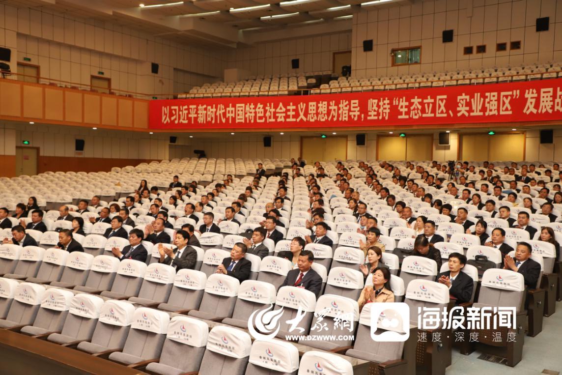 2020年莱芜区gdp_莱芜职业技术学院宿舍