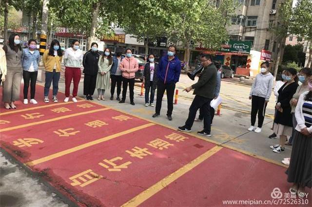 滨北小学应急演练 筑牢师生健康防线