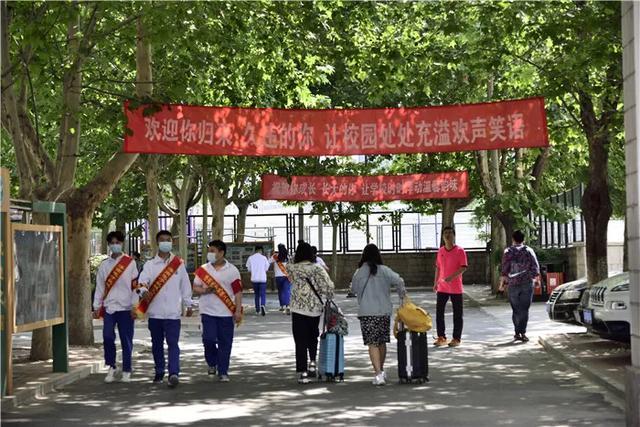 欢迎回家!济南32万余初高中学生今日复学