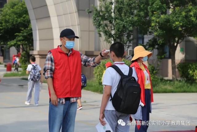 开学啦!记淄博市高新区实验小学教育集团分校返校复课第一天