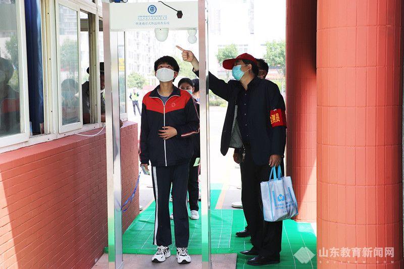 汶上县第二实验中学七、八年级学生顺利返校复课