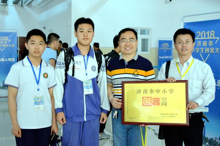 manbetx网页版手机登录创新的领航者——记山东省最美教师候选人、济南中学物理教师刘延龙