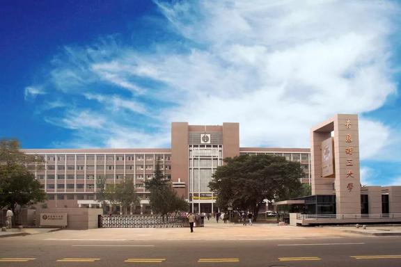 青岛理工大学获批2项国家自然科学基金国际(地区)合作与交流项目