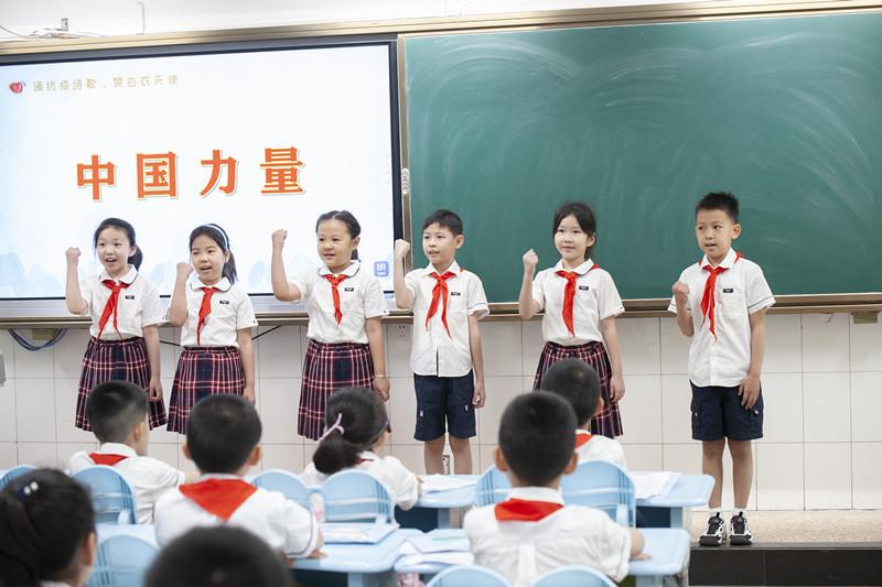 山东省实验小学:萌娃归队,甜化了!