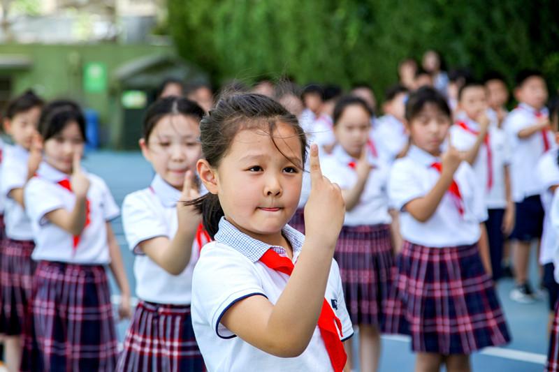山东省实验小学保护视力在行动