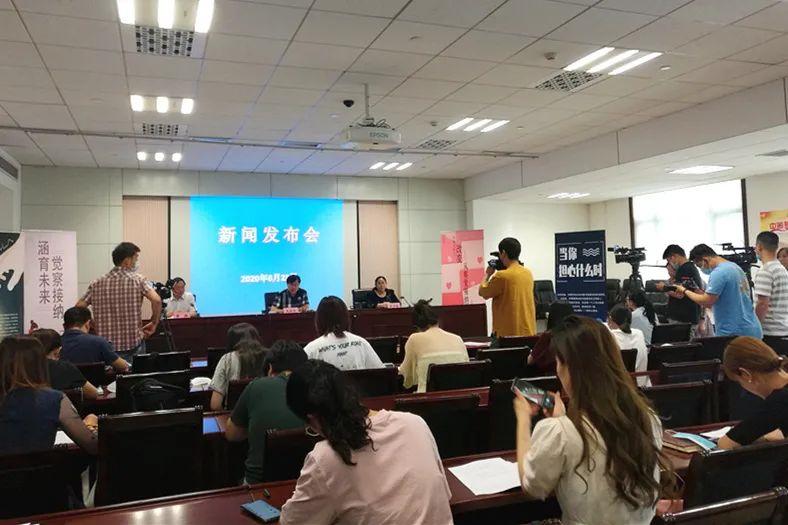 87-525-525,济南市学生心理关爱24小时热线即日起开通!