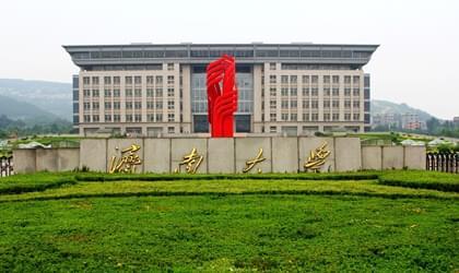 济南大学2020年招生有三个显著变化