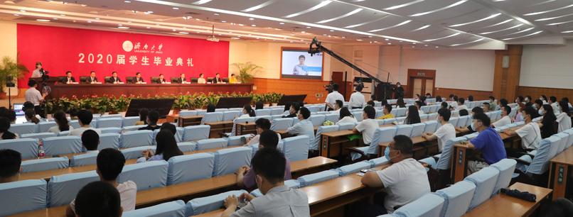 济南大学2020届9500余名毕业生今天毕业了