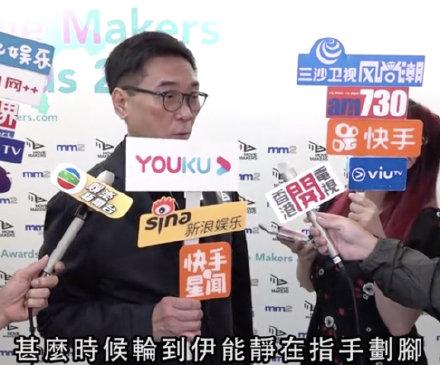 『海峡网』关锦鹏批评伊能静谈梅艳芳:什么时候轮到伊能静指手画脚呢?