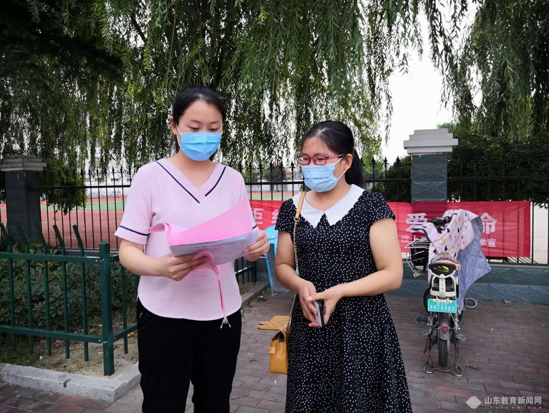 汶上县第二实验中学开展教师全员大家访活动
