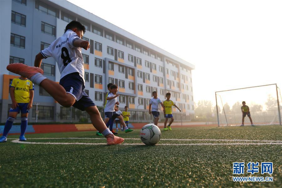 快乐足球度暑假