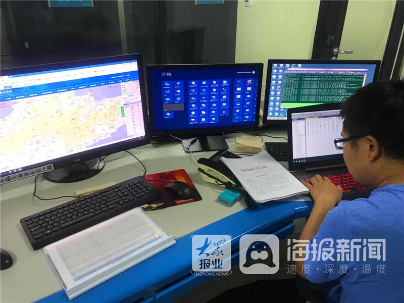 水环境治理监测设备厂家