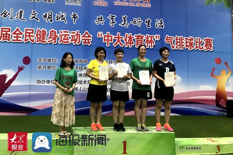 莒县教体局代表队在日照市气排球比赛中喜获佳绩