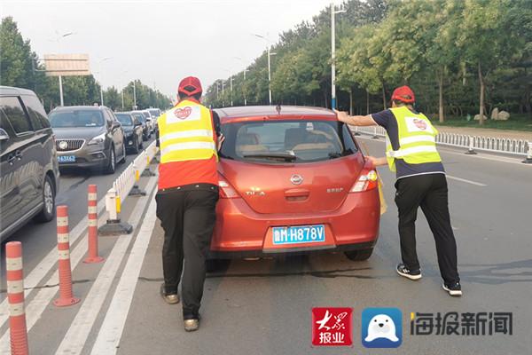 高峰期小车路口故障 开发区志愿者推车保畅通