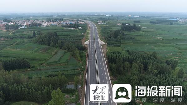 G518日定线莒南县绕城段改建工程建成通车