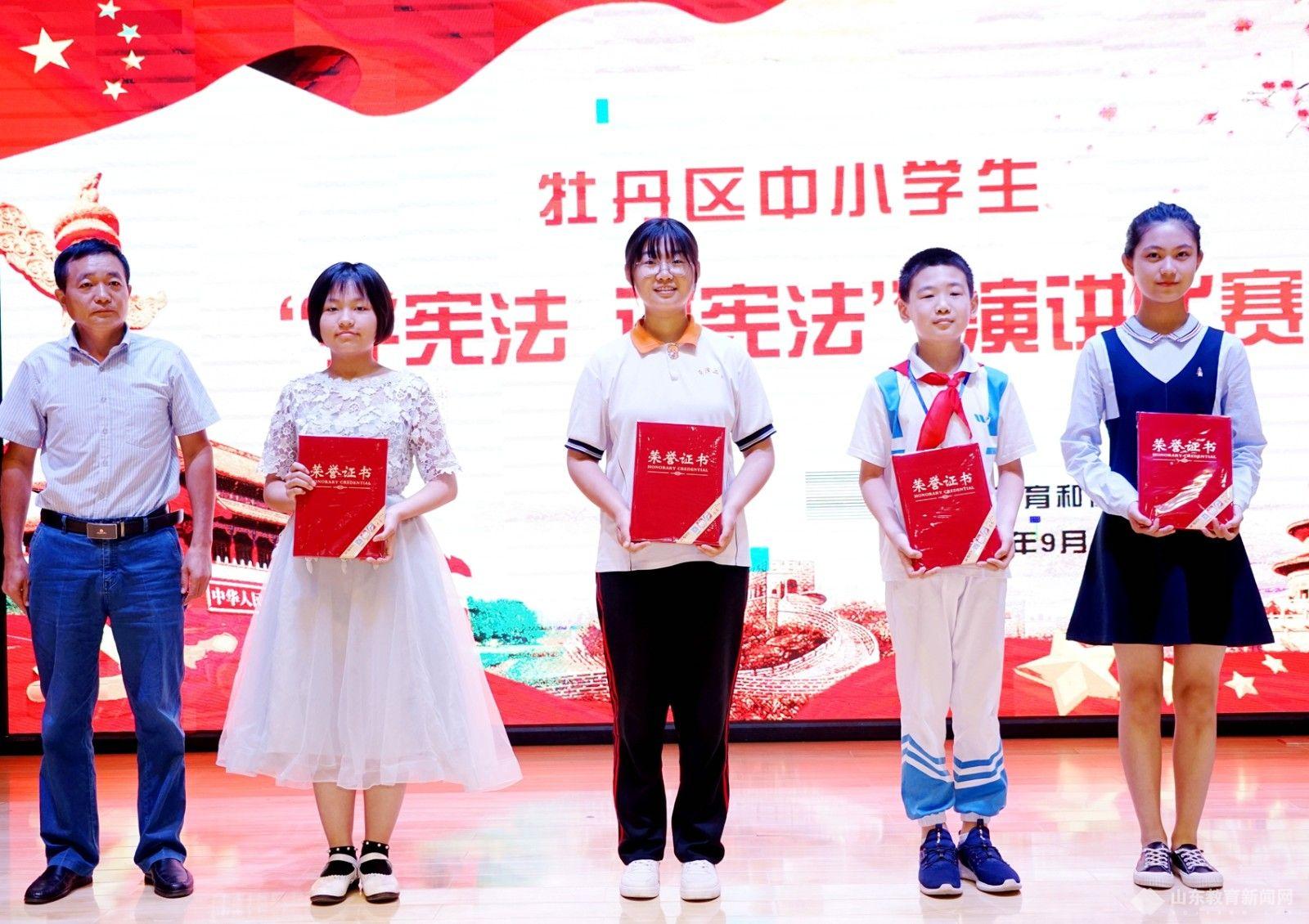 """菏泽市牡丹区21名学生上台""""讲宪法"""""""