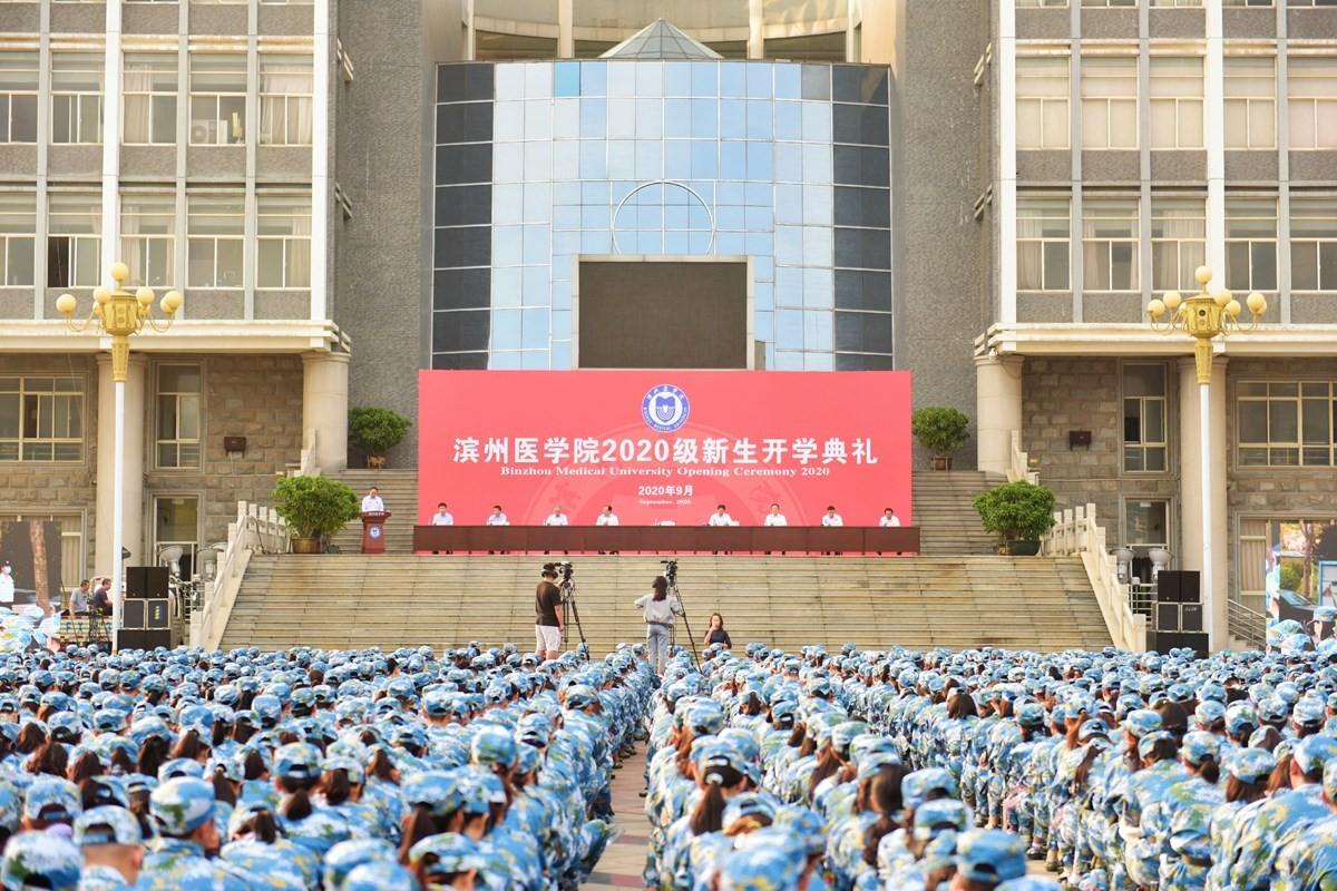 """滨州医学院新生开学典礼 党委书记寄语学子""""许青春以奋斗 赋生命以意义"""""""
