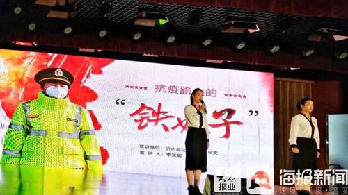 """临沂市公路系统""""身边人讲身边事、对标榜样当先锋""""主题宣讲活动"""