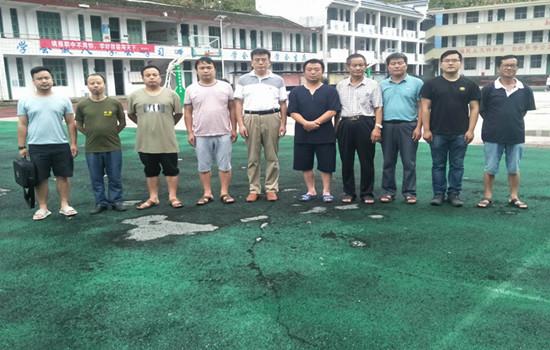 济南高新区一名支教教师的心声:在大山里收获别样的幸福!