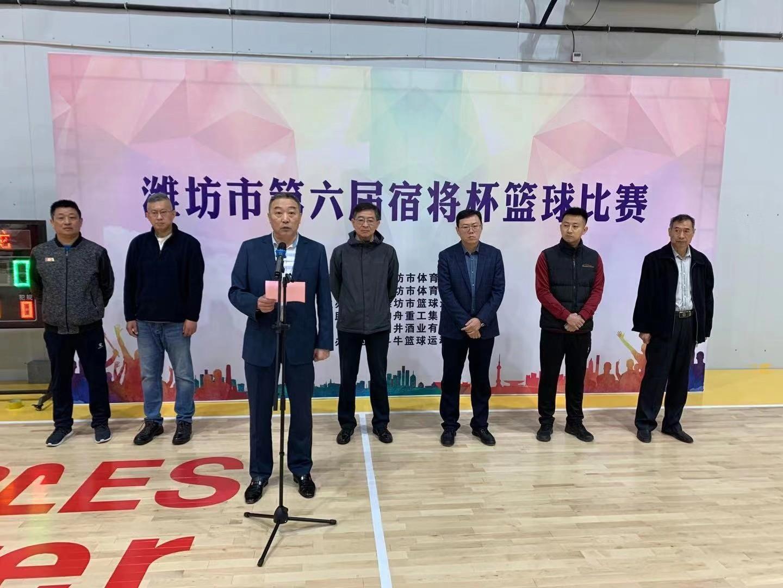 潍坊市第六届宿将杯篮球比赛激情开赛 15支球队争雄