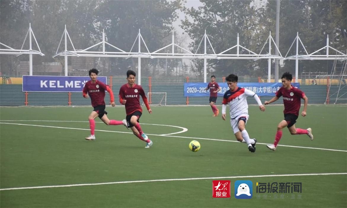 全国青少年校园足球联赛(大学组)山东省选拔赛在潍坊落幕