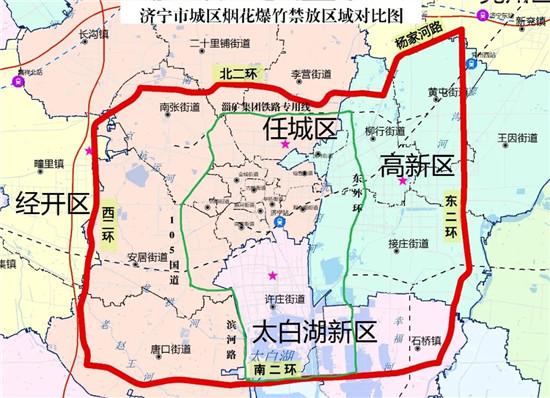 济宁禁燃禁放区域有调整 主城区全年禁止