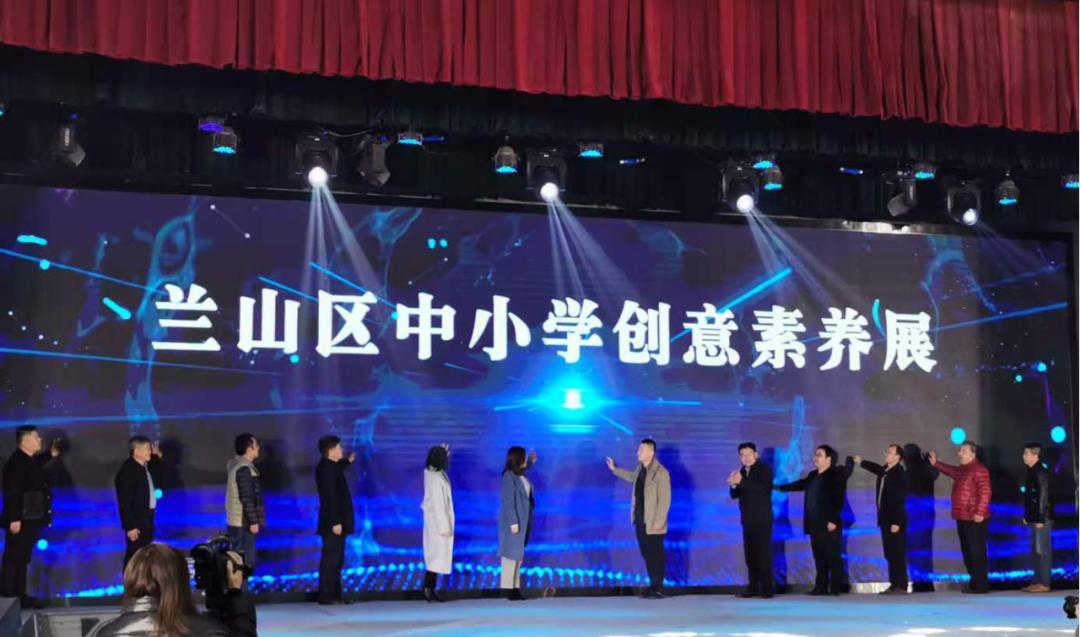 临沂兰山区第三届中小学创意素养展 千余名学生现场自主操作展示