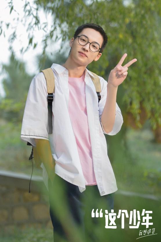 吴泽林《这个少年我想退货》会员收官 中二幽默少年引发关注