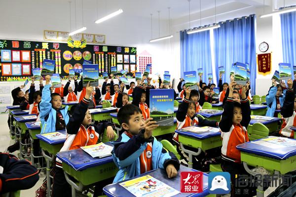 济宁市教育局致中小学生及家长的一封信