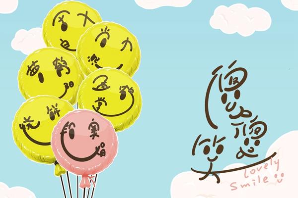 杜安五鼠安 与德云南丹首次合作 申丹《傻傻笑》 (/1)