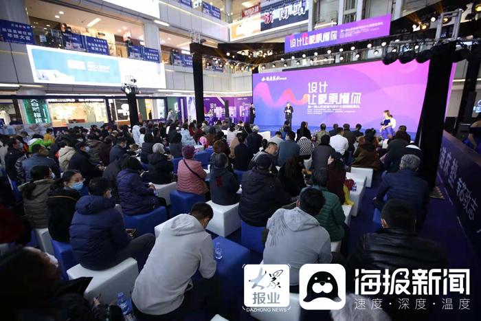 """""""设计让家更懂你"""",第一届山东省室内设计大赛颁奖典礼成功举办 Nongfu Spring"""