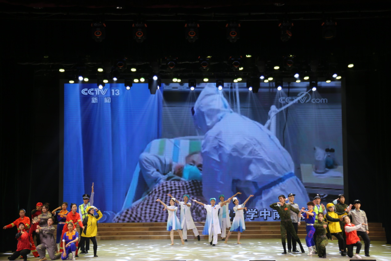 山东华宇工学院师生原创大型舞蹈致敬抗疫英雄