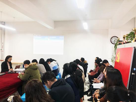 山东管理学院信息工程学院举行廉政主题党课学习活动