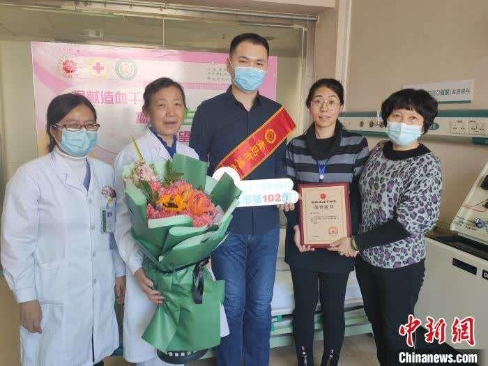 """人间大爱 90后""""医学博士山东捐献造血干细胞"""