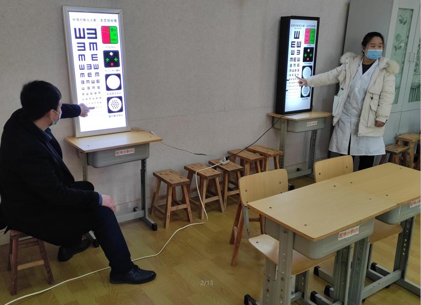 无棣县埕口镇中心小学开展视力检测 保护学生视力