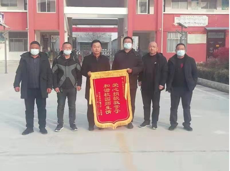 郓城县杨庄集镇中学捐助生病学生 家长送锦旗致谢