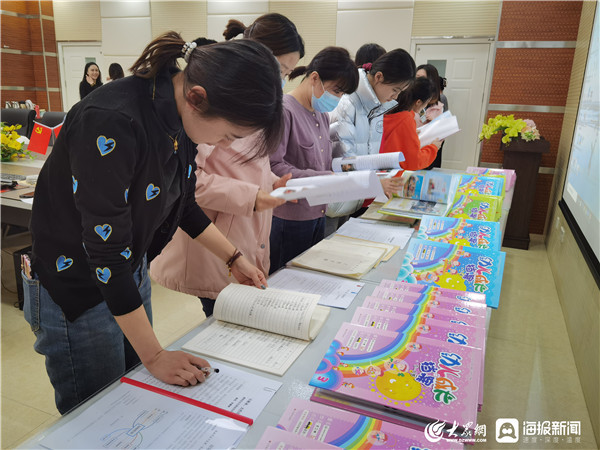 历下区第一实验幼教集团开展集中教研活动