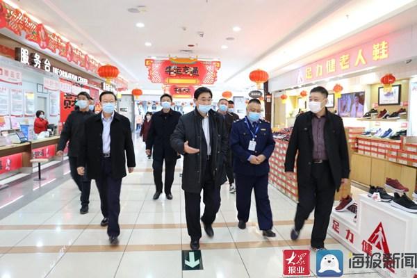 春节守护 临沂市检验检测中心全力做好节间食品安全抽检工作