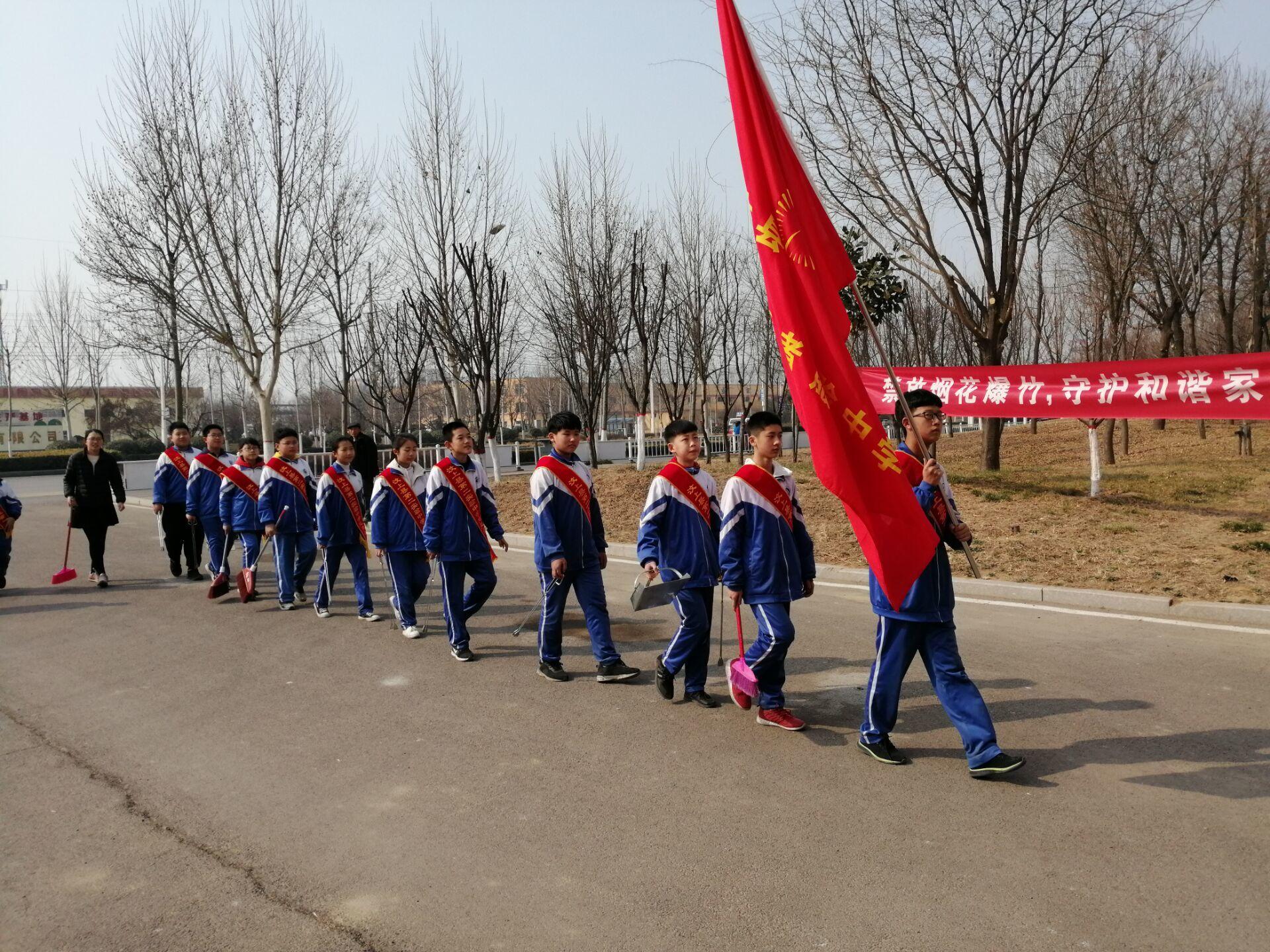 汶上县第二实验中学:传承雷锋精神,争做时代新人