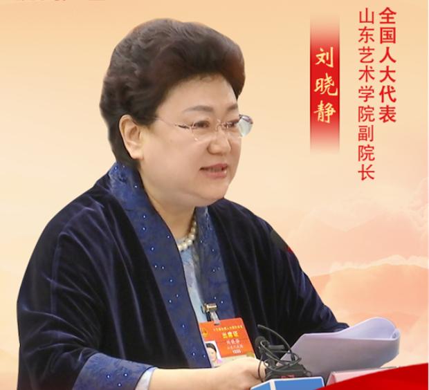 刘晓静:做实创新型人才培育 加大创新有效供给