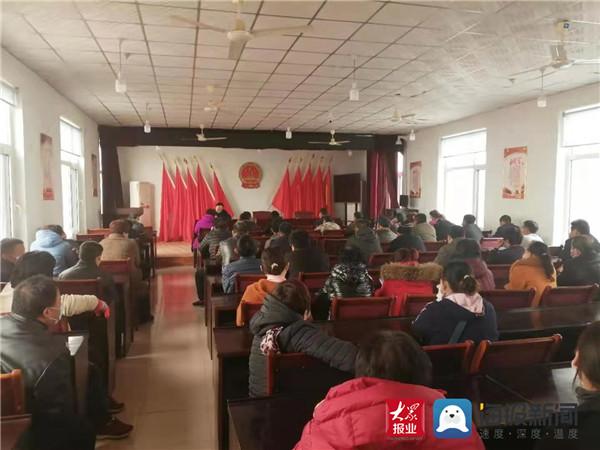 阳信县金阳街道开展互助扶贫公益性岗位工作调度培训活动