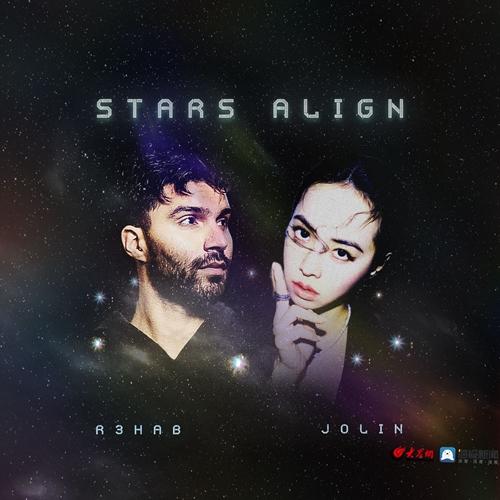 Jolin蔡依林全新单曲《Stars Align》合作 R3HAB_大众网