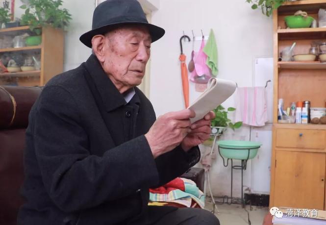 忠诚信仰!巨野93岁离休教师递交入党申请书!