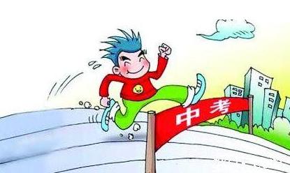 济南市2021年体育中考4月20日开考
