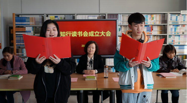 """临沂市高级财经学校学生社团成立""""知行读书会"""""""