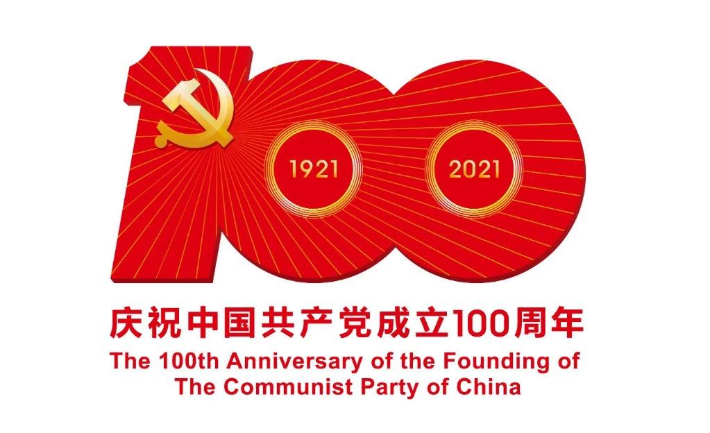 打卡红色教育丨 山东大学,罗荣桓元帅的红色记忆
