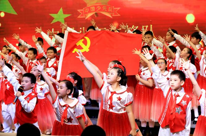 童声颂党恩 山东省实验小学举办第十七届班级文化艺术节